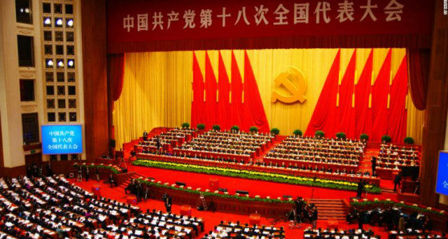 Sangio non è Pechino